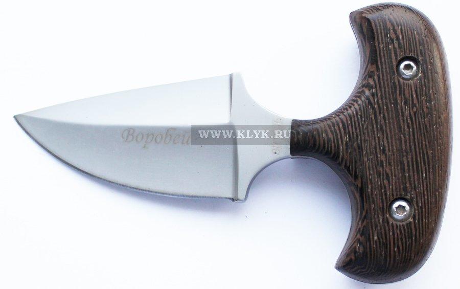 Нож тычковый viking norway ножи morakniv отзывы